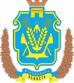 cherson_oblast