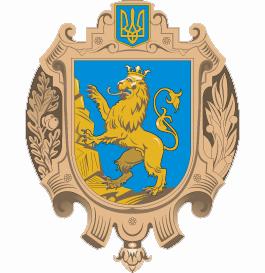 lviv_oblast