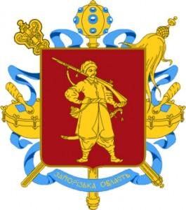 zaporizhzhya_oblast